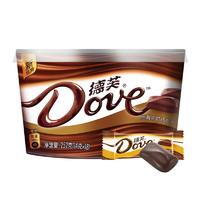 限地区、移动专享:Dove 德芙 丝滑巧克力碗装 252g