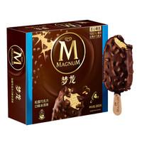 限地区:和?#36153;?梦龙 松露巧克力口味 冰淇淋家庭装 65g*4支