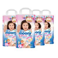 88VIP:moony 尤妮佳 女宝宝拉拉裤 L44片 4包装