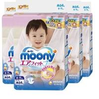 88VIP:Moony 尤妮佳 婴儿纸尿裤 M64*4包