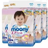 88VIP:moony 尤妮佳 婴儿纸尿裤 L54片 4包装