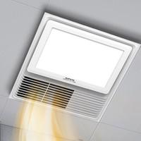 AUPU 奥普5018A 集成吊顶风暖浴霸 白色(LED照明+大板开关)