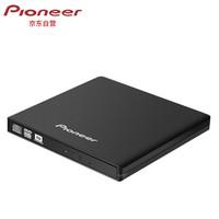 12点 : Pioneer 先锋 8倍速 USB2.0 外置光驱