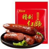金锣 精致哈尔滨风味红肠135g*10支装 *3件