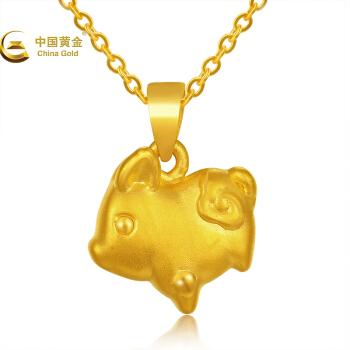 中国黄金 足金贵气满满转运猪吊坠(定价)