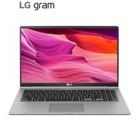 LG gram 15Z990-V.AA52C 15.6英寸筆記本電腦(i5-8265U、8GB、256GB、雷電3)