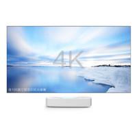双11预售:XGIMI 极米 皓LUNE 4K激光电视 含100寸菲涅尔抗光屏