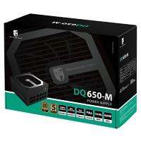 DEEPCOOL 九州风神 DQ650-M 金牌全模组电源