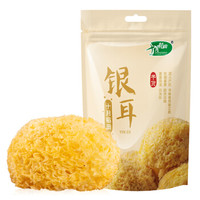 十月稻田 银耳(糯耳,山珍特产干货食材,菌菇,炖汤煲汤伴侣)200g