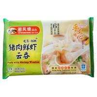 避风塘 猪肉鲜虾云吞 360g (24只  鲜虾馄饨  水饺  港式风味 早茶点心 方便菜)
