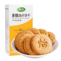 怡力 多麸高纤饼干 原味 孕妇零食无添加糖粗 粮低燕麦饱腹代餐 216g/盒