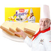 盼盼 梅尼耶干蛋糕 面包干饼干 奶香味700g *2件