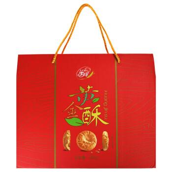 北京特产 美丹 黄金酥饼干礼盒装800g
