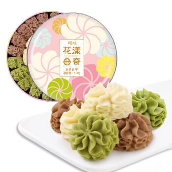 百草味 网红美食手工饼干点心办公室零食 花漾曲奇 560g/袋(商家配送)