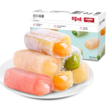 百草味  超值量贩定制款   缤纷爆浆麻薯720g   网红零食特产糕点小吃点心送礼糯米糍