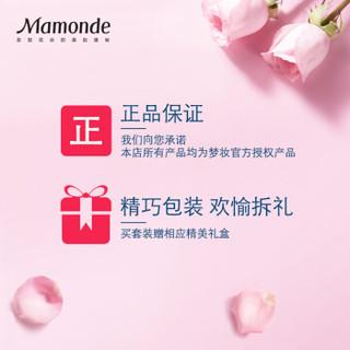 梦妆(Mamonde)花心丝绒莹润液体蜡笔唇膏07 (更胜珊瑚)