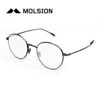 陌森复古小圆框眼镜框2018年新男女平光镜圆形近视眼睛架MJ7032B10光碳枪