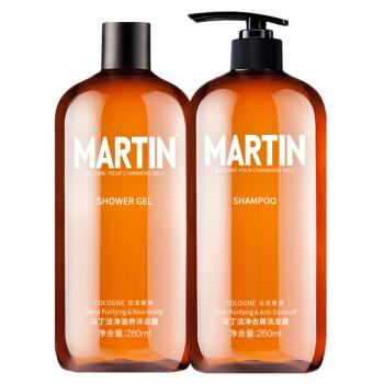 马丁 Martin 男士古龙香氛洗发水260ml+沐浴露260ml套装