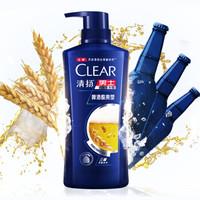 27日20点:CLEAR 清扬 男士去屑洗发露 啤酒酷爽型 720g