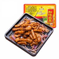 知?#35910;?黑椒牛柳 200g 半成品菜 方便菜