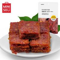 名創優品(MINISO)炭燒豬肉脯 80g *2件