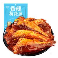 蜀道香 肉干肉脯 休閑零食 熟食即食 香辣黃花魚60g *12件