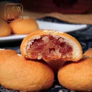 嘉华鲜花饼  云南传统糕点饼干 经典云腿小饼礼袋12枚 300g/袋