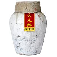 女儿红 绍兴黄酒 干型黄酒 15度 10kg 坛装