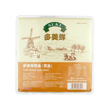 多美鲜 SUKI 淡味黄油(无盐)10g*50粒 动脂黄油 荷兰进口