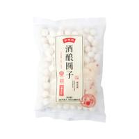 寧波特產速凍糯米丸子小湯圓無餡元宵早餐