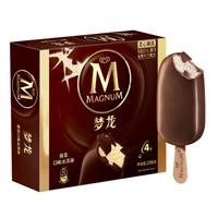 京东PLUS会员:和路雪 梦龙 香草口味 冰淇淋家庭装 64g*4支  *4件