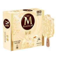 限地区、京东PLUS会员:和路雪 梦龙 白巧克力口味 冰淇淋家庭装 65g*4支 雪糕 *4件