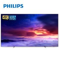 28日8点:PHILIPS 飞利浦 65OLED784/T3 65英寸 4K OLED电视
