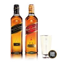 尊尼獲加黑方威士忌酒700ml 紅方威士忌700ml紅黑牌進口洋酒包郵