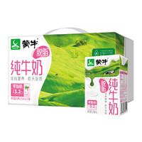 蒙牛 脫脂型 純牛奶 250ml*24 禮盒裝 *4件