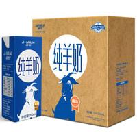 卓牧(jomilk)纯羊奶 不添加 精选奶源 精选包装 200ml*16盒装