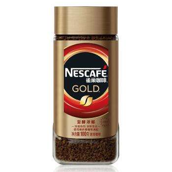 瑞士进口 雀巢(Nestle) 金牌 黑咖啡粉 至醇浓郁 速溶 咖啡豆微研磨100g