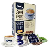 马来西亚进口 猫头鹰(OWL) 三合一特浓速溶咖啡粉 (100条x20g) 量贩装2KG *2件