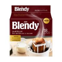 京东PLUS会员:AGF Blendy 挂耳咖啡 特浓咖啡 7g*18袋 *4件