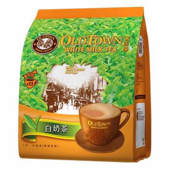 马来西亚进口 旧街场(OLDTOWN)原味白奶茶 三合一速溶奶茶520g 13条袋装