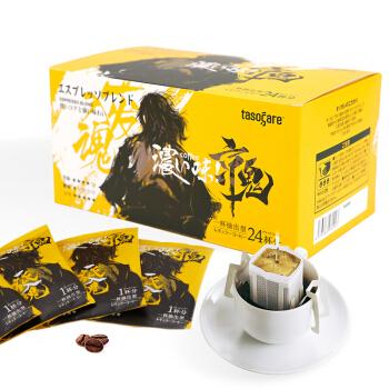 隅田川(TASOGAREDE)日本进口京鬼系列意式特浓挂耳现磨纯黑咖啡粉 口味偏苦微酸 24片装