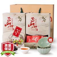 茶人嶺 茶葉   紅茶禮盒 正山小種 一級正山小種配汝窯杯茶具茶葉禮盒 500g *2件