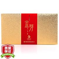 凤牌茶叶 中华老字号  红茶 云南凤庆滇红茶 特级金芽礼盒150g 2019年新茶上市