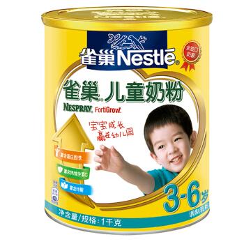 雀巢(Nestle) 儿童奶粉3-6岁全脂奶粉进口奶源1000克