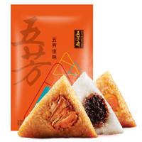 五芳齋 端午節嘉興粽子大禮包 肉粽+蛋黃粽+豆沙粽五芳佳味禮袋1000g *5件