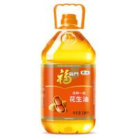 福臨門 食用油 壓榨一級花生油 3.09L *3件