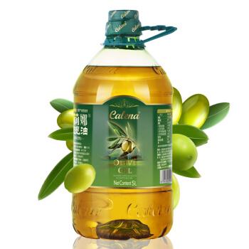克莉娜 calena 食用油 压榨纯正橄榄油 5L