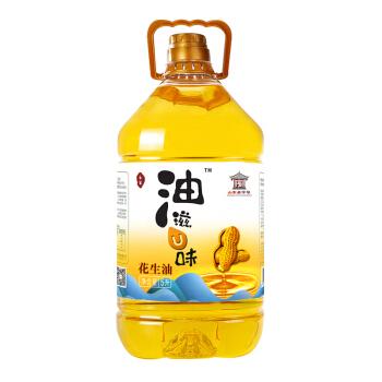 玉皇  古法物理压榨一级花生油 5L