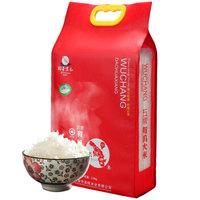 稻香黑土 五常有机大米2.5kg 2018年新米稻花香米 东北大米黑龙江粳米