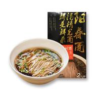 上海小南国 阳春面 2人份/356g 老上海风味 方便速食 面条
